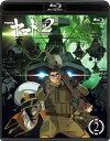 BD 宇宙戦艦ヤマト2202 愛の戦士たち 2 (Blu-ray Disc
