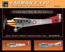 1/72 ファルマンF.190 多用途機「ヴィシー政府空軍/ファルマンエアサービス」 プラモデル[SBS]《04月予約※暫定》