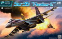 1/48 スホーイ Su-35 フランカーE プラモデル[キティホークモデル]《発売済・在庫品》