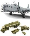 1/72 第8爆撃軍団セット:B-17G&爆撃補給セット プラモデル[エアフィックス]《06月予約》
