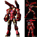 "RE:EDIT IRON MAN #11 MODULAR IRONMAN W/Plasma Cannon & Vibroblade ""subject to fi..."