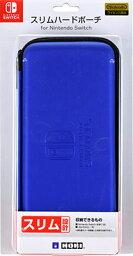 スリムハードポーチ for Nintendo Switch ブルー[ホリ]《発売済・在庫品》