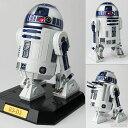 超合金×12 Perfect Model R2-D2(A NEW HOPE) 『スター・ウォーズ エピソード4/新たなる希望』[バンダイ]【送料無料】《08月予約》