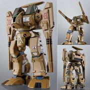 HI-METAL R ADR-04-MKX デストロイド・ディフェンダー 『超時空要塞マクロス』[バンダイ]