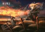 ジグソーパズル 幼女戦記 ラインの悪魔 500ピース(500-309)[エンスカイ]《取り寄せ※暫定》