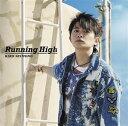 CD 下野紘 / Running High 通常盤 (TVア...