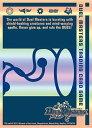デュエル・マスターズ カードプロテクト 水文明 パック[タカラトミー]《発売済・在庫品》の画像