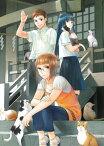 BD サクラダリセット Blu-ray BOX 2[KADOKAWA]《09月予約※暫定》