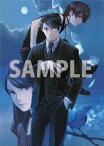 BD サクラダリセット Blu-ray BOX 3[KADOKAWA]《11月予約》