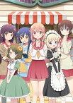 BD ひなこのーと 第1巻 (Blu-ray Disc)[KADOKAWA]《07月予約》
