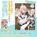 BD ひなこのーと 第4巻 (Blu-ray Disc)[KADOKAWA]《10月予約》