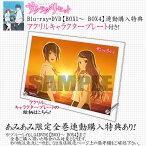 BD サクラダリセット Blu-ray BOX 4[KADOKAWA]《01月予約》