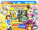 ポケモンカードゲーム サン&ムーン 30枚デッキ対戦セット「サトシVSロケット団」 パック[ポケモン