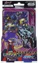フューチャーカード バディファイト バッツ トライアルデッキ第1弾 ゼツメイノ黒竜 パック[ブシロード]《発売済・在庫品》