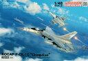 1/48 中華民国空軍 F-CK-1A MLU 経国(チンクォ) 単座型戦闘機 プラモデル[フリーダム・モデルキット]《06月予約》