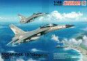 1/48 中華民国空軍 F-CK-1D MLU 経国(チンクォ) 複座型戦闘機 プラモデル[フリーダム・モデルキット]《取り寄せ※暫定》