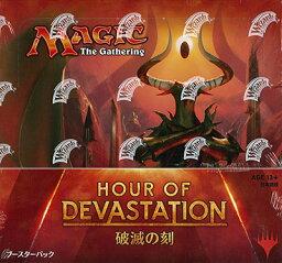 マジック:ザ・ギャザリング 日本語版 破滅の刻 ブースターパック 36パック入りBOX[Wizards of the Coast]《発売済・在庫品》