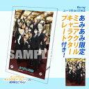 【あみあみ限定特典】BD ユーリ!!! on STAGE BD (Blu-ray Disc)[エイベ