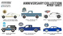 1/64 Anniversary Collection - SERIES 5 6個入りアソート[グリーンライト]《08月仮予約》