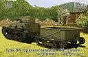 1/72 日・九四式軽装甲車前期型牽引トレーラー2タイプ付 プラモデル[IBG]《06月予約》