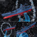 コスモフリートスペシャル 宇宙戦艦ヤマト2202 愛の戦士たち 宇宙戦艦ヤマト アステロイドリング付き(再販) メガハウス 《発売済 在庫品》