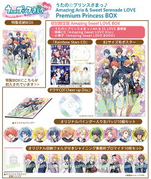 PS Vita うたの☆プリンスさまっ♪Amazing Aria & Sweet Serenade LOVE Premium Princess BOX[ブロッコリー]《10月予約》
