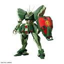 RE/100 1/100 ハンマ・ハンマ プラモデル 『機動戦士ガンダムZZ』より[バンダイ]《07月予約》