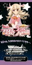 ヴァイスシュヴァルツ エクストラブースター Fate/kaleid liner プリズマ☆イリヤ ドライ!! 6パック入りBOX[ブシロード]《発売済・在..