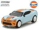 1/64 2017 Chevy Camaro - Gulf Oil[グリーンライト]《08月仮予約》