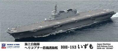 1/700 スカイウェーブシリーズ 海上自衛隊護衛艦 DDH-183 いずも エッチングパーツ付き プラモデル[ピットロード]《取り寄せ※暫定》