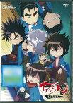 DVD アニメ「ちるらん にぶんの壱」[スマイラル]《発売済・在庫品》