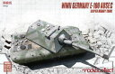 1/72 E-100C型 超重戦車 プラモデル[モデルコレクト]《07月予約》