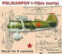 1/48 ポリカルポフI-15bis戦闘機・初期型 プラモデル(再販)[アーセナル]《取り寄せ※暫定》