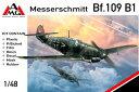 1/48 独・メッサーシュミットBf109B-1・ドイツ空軍 プラモデル(再販)[アーセナル]《12月予約※暫定》