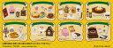カナヘイの小動物 ピスケ&うさぎ ほっとひといき純喫茶ゆるっと 8個入りBOX[リーメント]《発売済・在庫品》