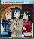 CD 「ラブライブ!サンシャイン!!Aqours浦の星女学