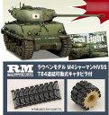 """【特典】1/35 M4A4A3E8 シャーマン""""イージーエイト"""" 陸上自衛隊 数量限定版 プラモデル[アスカモデル]《取り寄せ※暫定》"""