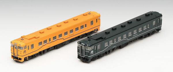 98038 道南いさりび鉄道 キハ40 1700形(山吹色・濃緑色)セット(2両)[TOMIX]《取り寄せ※暫定》