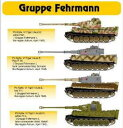 1/48 VI号戦車ティーガーI 「フェールマン戦隊」 デカール[Hモデルデカール]《07月予約※暫定》