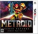 3DS メトロイド サムスリターンズ[任天堂]【送料無料】《発売済・在庫品》