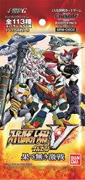 スーパーロボット大戦V クルセイド 〜果て無き激戦〜 (SRW-CB02) 15パック入りBOX[バンダイ]《発売済・在庫品》