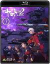 BD 宇宙戦艦ヤマト2202 愛の戦士たち 3 (Blu-ray Disc