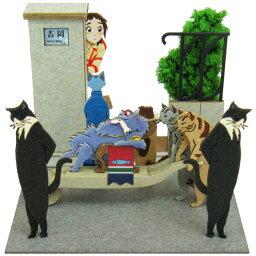みにちゅあーとキット スタジオジブリmini 猫の恩返し 猫の行列[さんけい]《取り寄せ※暫定》