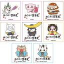 ねこねこ日本史 ミニタオル ガム入り 8個入りBOX[キャラアニ]《11月予約※暫定》