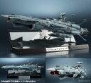 輝艦大全 1/2000 地球連邦アンドロメダ級一番艦アンドロ...