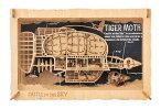 ペーパーシアター -ウッドスタイル- 天空の城ラピュタ PT-WL01 タイガーモス号[エンスカイ]【送料無料】《発売済・在庫品》