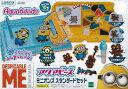 toy-006671