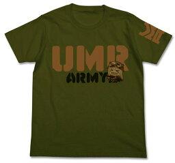 干物妹!うまるちゃん U・M・R ARMY Tシャツ/MOSS-XL[コスパ]《08月予約》