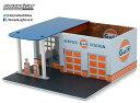1/64 Mechanics Corner Series1 - Vintage Gas Station Gulf Oil[グリーンライト]《09月仮予約》