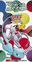 ポケモンカードゲーム サン&ムーン 強化拡張パック ひかる伝説 20パック入りBOX(再販) ポケモン 《発売済 在庫品》